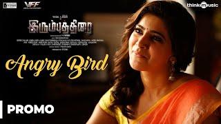 Irumbuthirai | Angry Bird Video Promo | Vishal, Arjun, Samantha | Yuvan Shankar Raja | P.S. Mithran width=