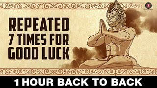 getlinkyoutube.com-Hanuman Chalisa Full Looped - Repeated 7 times for Good Luck   Shekhar Ravjiani   Bhakti Songs