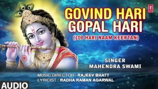 getlinkyoutube.com-GOVIND HARI GOPAL HARI KEERTAN BY MAHENDRA SWAMI I FULL AUDIO SONG I ART TRACK