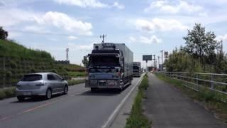 getlinkyoutube.com-茨城アートトラック連盟 2015 (ラッパあり)