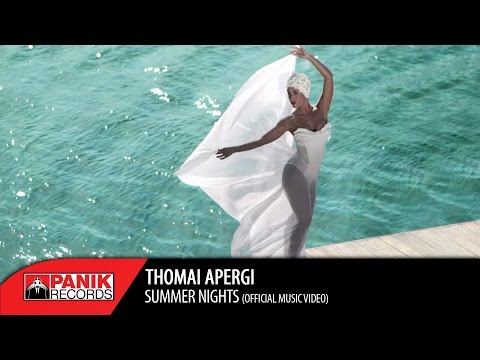 THOMAI APERGI- SUMMER NIGHTS  (Official Video Clip)