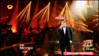 getlinkyoutube.com-我是歌手3 韓紅 天亮了