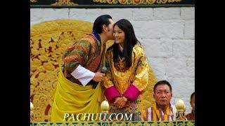 getlinkyoutube.com-RatriSamosorn 2 4 อภิเษกสมรสกษัตริย์จิกมี่ 26Oct11