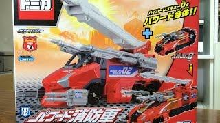 getlinkyoutube.com-【トミカ】トミカハイパーシリーズ02 パワード消防車 Dr.ワルーダの陰謀