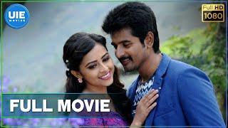 Kaaki Sattai Tamil Full Movie