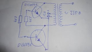 getlinkyoutube.com-Как сделать простой преобразователь 12-220 вольт
