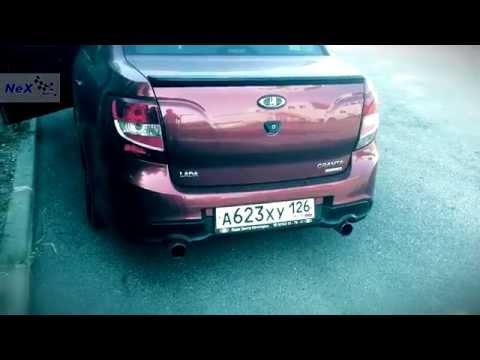 NeX® - Lada Granta Sport. Звук V6-Style. Раздвоенный глушитель NEX® + выпускной коллектор 4-2-1