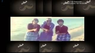 getlinkyoutube.com-تقليد شيلات #1 شيلات حشيش