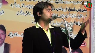 getlinkyoutube.com-Ali Barabankvi, Malegaon Mushaira [HD], 08/01/2016, Mushaira Media