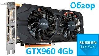 getlinkyoutube.com-Gigabyte 4Gb GTX960 Windforce 2X - обзор и тест