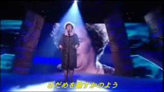 getlinkyoutube.com-メモリー/スーザン・ボイル (日本語字幕つき)