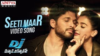 Seeti Maar Full Video Song | DJ Video Songs | Allu Arjun | Pooja Hegde | DSP width=
