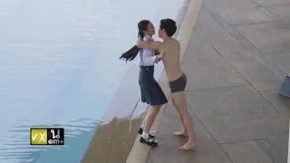 getlinkyoutube.com-Love Sick The Series season 2 - EP 17 (27 มิ.ย.58) 9 MCOT HD ช่อง 30