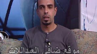 getlinkyoutube.com-كاميرا خفيه مع لاعبي كره القدم لاعب الفيصلي الكابتن حسونه الشيخ  ( ضافي العبداللات)