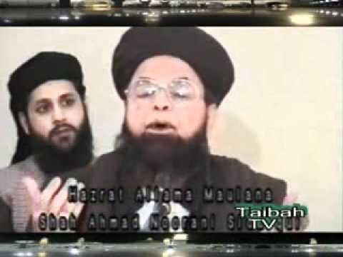 Hazrat Maulana Shah Ahmad Noorani Siddiqui R A--Youm-E-Siddiqui Akbar ra