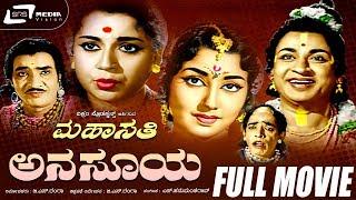 getlinkyoutube.com-Mahasathi Anasuya – ಮಹಾಸತಿ ಅನಸೂಯ|Kannada Full HD Movie|FEAT. Pandaribai, Leelavathi