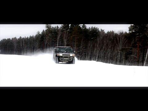 Hummer H2 покатушки по первому снегу