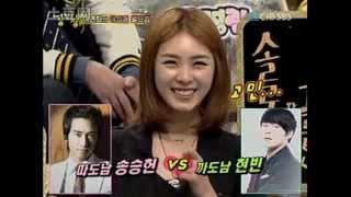 getlinkyoutube.com-Lee Yeon Hee Cut