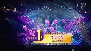 BLACKPINK - '뚜두뚜두 (DDU-DU DDU-DU)' 0708 SBS Inkigayo  : NO.1 OF THE WEEK width=