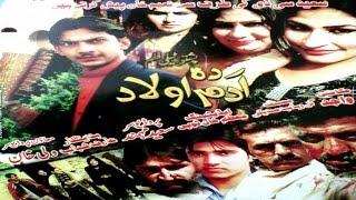 getlinkyoutube.com-Pashto Islahi Telefilm, ADAM DAI OLAAD - Pushto Drama Movie 2017