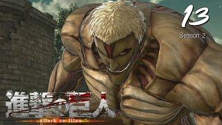 getlinkyoutube.com-Attack on Titan : ปะทะ ไททันลิงและไททันเกราะอีกครั้ง - Part 13 [Season 2]