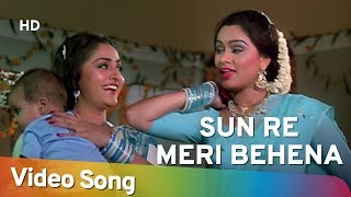getlinkyoutube.com-Sun Ri Meri Behna - Jeetendra - Mithun Chakraborty - Swarag Se Sunder - Best Hindi Fun Songs