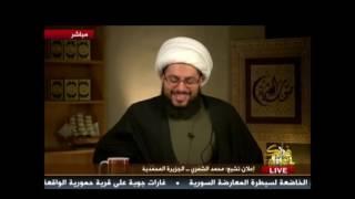 الشاب السعودي محمد الشمري يعلن تشيعه لأهل البيت وانسلاخه من الدين الداعشي الإرهابي