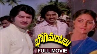 getlinkyoutube.com-Bhogimantalu (1981) Full LengthTelugu Movie | Krishna , Rathi, Anjali Devi, Rajyalakshmi, Sudhakar