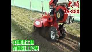 getlinkyoutube.com-TASOON 大順TS-888中耕培土機  菜園鬆土,開溝,培土Cultivator vegetable garden workng 2013'03