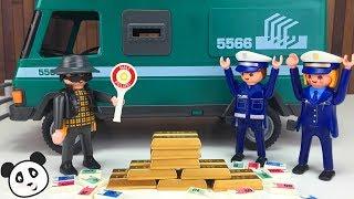 getlinkyoutube.com-PLAYMOBIL POLIZEI 💶 Johnny und der Geldtransporter 💶 Pandido TV