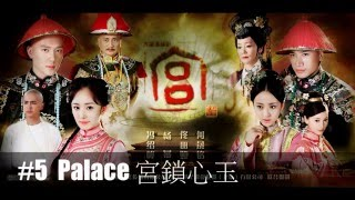 getlinkyoutube.com-Best Chinese Time Travel Dramas
