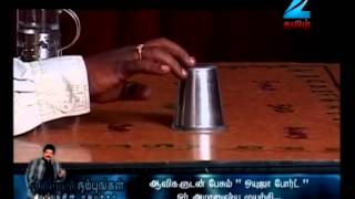 getlinkyoutube.com-Nambinal Nambungal - Episode 21 - May 13, 2014