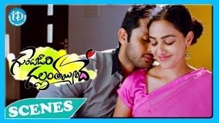 Gunde Jaari Gallantayyinde Movie - Nitin, Nithya Menon Nice Love Scene width=