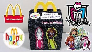 getlinkyoutube.com-Хэппи Мил McDonald's [Монстр Хай / Monster High] 2015