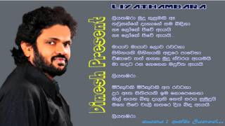 getlinkyoutube.com-Athma Liyanage ~ Liyathambara