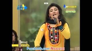 getlinkyoutube.com-(5) Nazia Iqbal's Videos[via torchbrowser.com].mp4