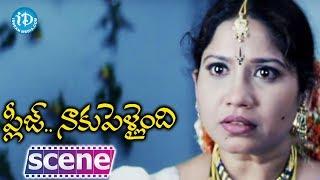 Please Naaku Pellaindi Movie - Raghu Babu Romantic Comedy Scene