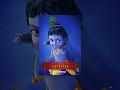 Little Krishna - Veer Yoddha - Hindi वीर योद्धा