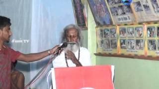 சைவ மகா சபையின் வருடாந்த ஒன்றுகூடல் மலர்-1 (27.12.2014)