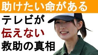 getlinkyoutube.com-【マジ感動】自衛隊いい話:自衛隊の東日本大震災の活動 風化させていいのか!?