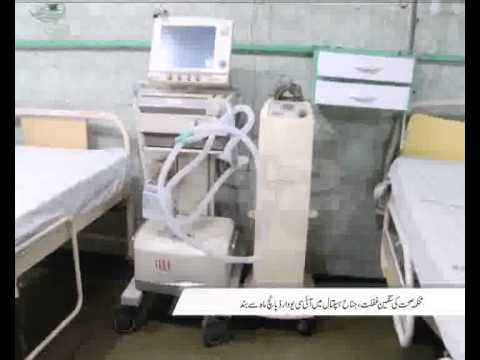Jinnah Hospital 10 Beds ICU Ward Close Since Last 5 Months Pkg City42