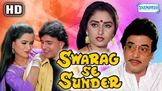 getlinkyoutube.com-Swarag Se Sunder {HD} - Jeetendra - Mithun Chakraborty - Jayapradha - Hindi Full Movie