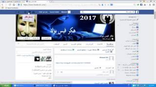 getlinkyoutube.com-جلب ضحايا نجرات بدون تشفير 2016 والحصول على ضحيه ب اول 5 دقايق