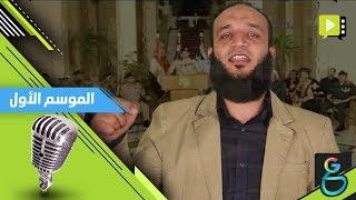 إنتفض | عبدالله الشريف