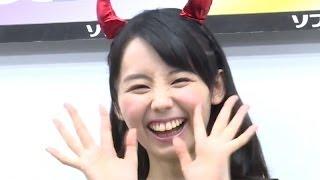 getlinkyoutube.com-小池里奈登場! 11thDVD & BD「コイケリナ、ハタチ。(ちょっぴり)オトナ」発売イベント(2)
