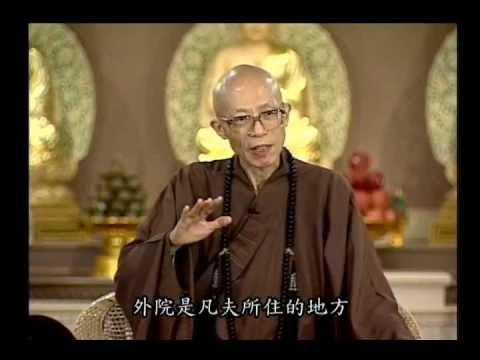彌勒佛造型為何不同一般神佛(聖嚴法師)