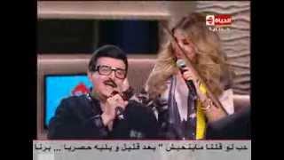 getlinkyoutube.com-برنامج هو ولا هى - الحلقة الرابعة - سمير غانم و إيمي سمير غانم - Howa Walla