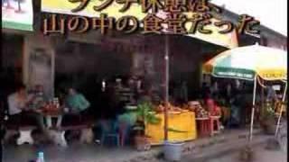 getlinkyoutube.com-【パスポートは眠れない】ラオスで麻薬を買う日本人 第六話 その2