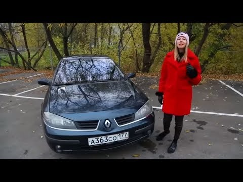 Renault Laguna 2006 | Подержанные автомобили