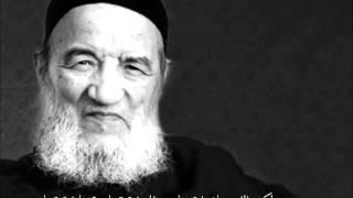 getlinkyoutube.com-الإمام عبد السلام ياسين يتحدث عن الشيعة